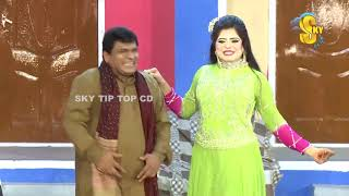 Nawaz Anjum and Waseem Punno Stage Drama Lovely Kurian Full Comedy Clip 2019