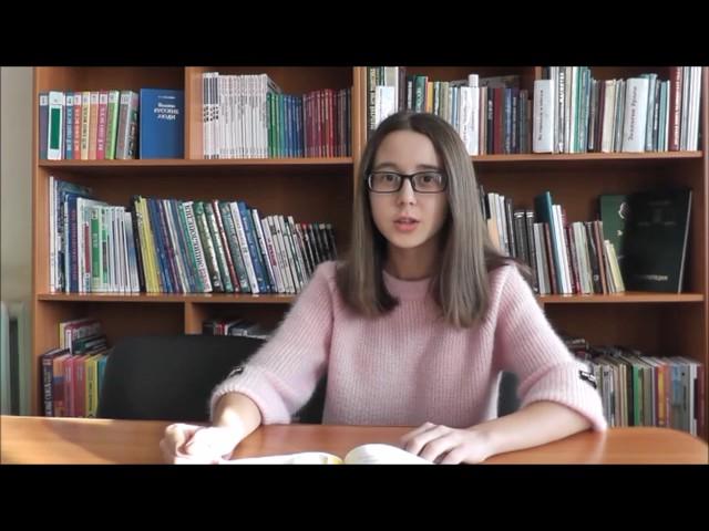 Изображение предпросмотра прочтения – АлинаАкужинова читает произведение «Искучно игрустно» М.Ю.Лермонтова