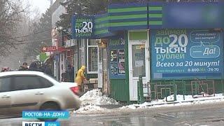 История борьбы с чужими долгами: как на жителя Таганрога оформили кредит без его ведома