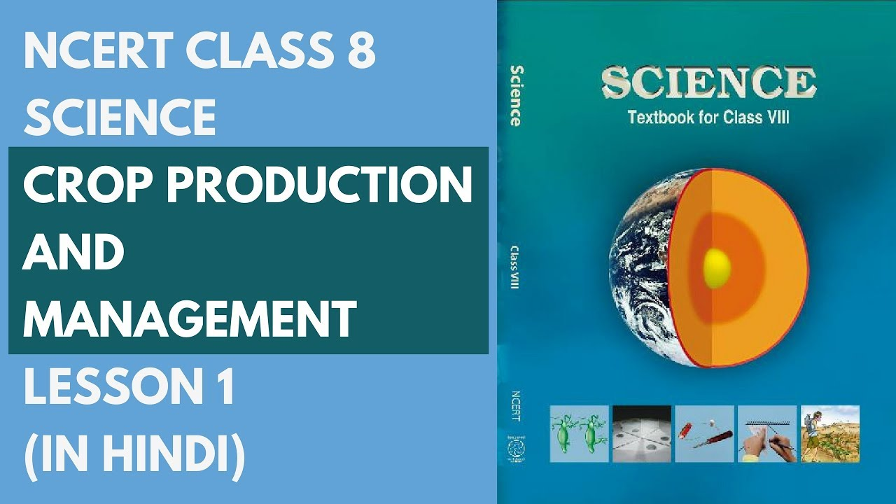 NCERT Class 8 Science - Crop Production and Management Lesson 1 (in Hindi)  Lesson 1