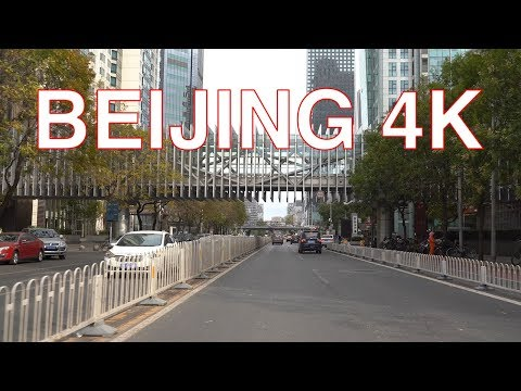 Drive 4K - Central Business District - Beijing - China 中国北京商务中心区行车视频2