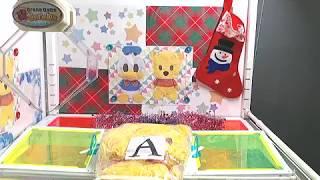 Toreba Online Crane Game Disney Winnie the Pooh Big Plushy