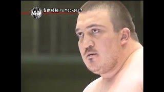 BML - Katsuyori Shibata vs Alan Karaev