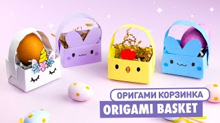 Origami paper basket Unicorn, Bunny, Chick | DIY Easter Craft Ideas