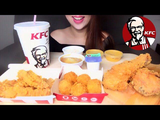 Asmr Kfc Fried Chicken Chicken Tenders Mozza Cheese Balls Crunchy Eating Sound No Talking