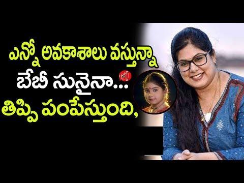 "Ammoru Movie Fame Child Artist ""Sunaina"" Presently Working In Web Series | Gossip Adda"