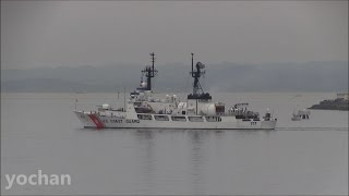 United States Coast Guard.Hamilton-class High Endurance Cutter: USCGC MELLON (WHEC 717)