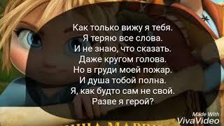 Миша Марвин- Признание (караоке)