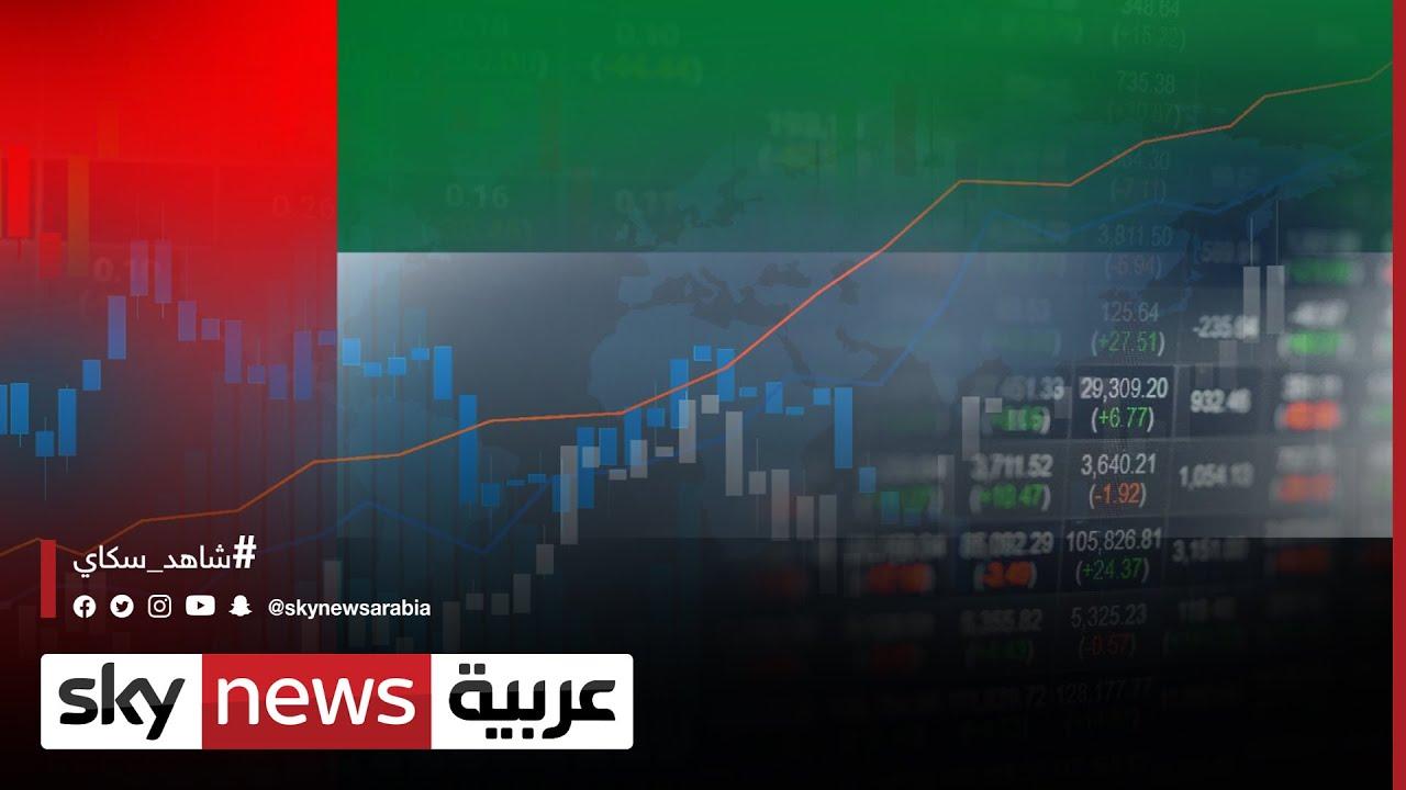 وليد الخطيب: اكتتاب فرتيجلوب مميز ويزيد من عمق سوق أبوظبي المالي | #الاقتصاد  - 14:55-2021 / 10 / 13