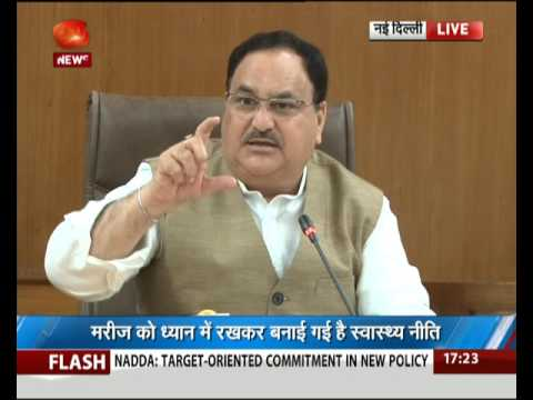JP Nadda speaks on the national health policy approved by the govt