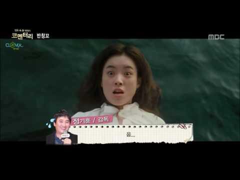 [ Vietsub] Love 911 _ Behind The Scenes (MBC)