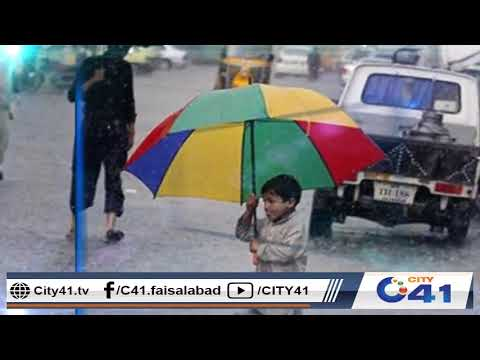 Weather situation during Eid days in Faisalabad