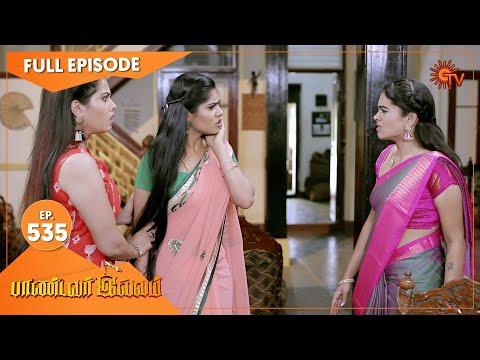 Pandavar Illam - Ep 535   24 Aug 2021   Sun TV Serial   Tamil Serial