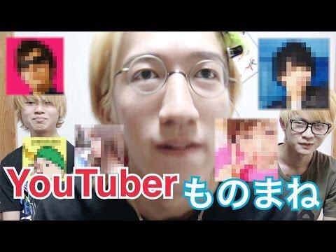 �第一回】YouTuberも���大会���