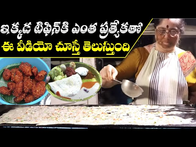 Popular Night Time Food In Kukatpally | Hard Working Famous Aunty Selling Tiffins | PDTV Foods