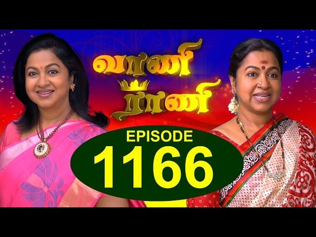 Vaani Rani - Episode 1166  - 21/01/2017