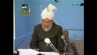1995-02-07 Rezitation der Verse 184-185 der Sura Al-Imran aus dem Heiligen Koran