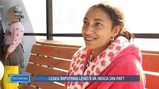 Asta-i Romania (04.11.2018) - Legea impotriva lenei ii va ridica din pat? Partea 2