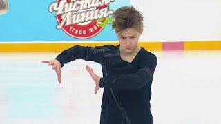 Александр Голубев Короткая программа Юноши Сочи Кубок России по фигурному катанию 2020 21