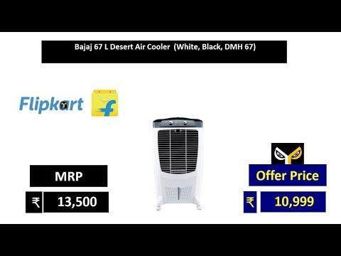 Bajaj 67 L Desert Air Cooler (White, Black, DMH 67)