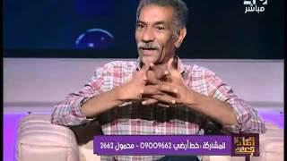 حوار الفنان سيد رجب فى برنامج وماذا بعد ؟ مع رولا خرسا