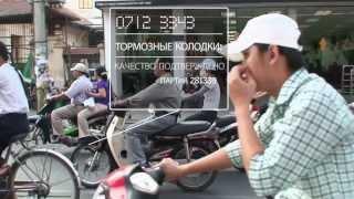Videojet: высокий стандарт маркировки товаров(Для получения консультации по оборудованию - звоните в России: 8-800-234-56-06. Звонок из России бесплатный с мобил..., 2013-08-06T08:58:11.000Z)