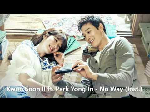 Kwon Soon Il Ft. Park Yong In - No Way (Instrumental)