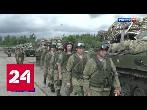 Не боятся противника, пуль и взрывов: ВДВ – 90 лет - Россия 24