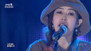 가수김희진-마중 (문화공감 통)/가을하면 생각나는 곡!…