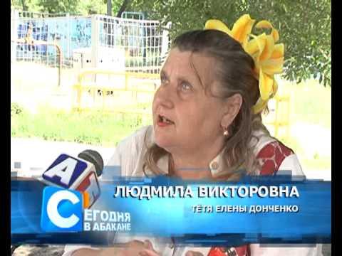 Беженцы из Украины семья Донченко