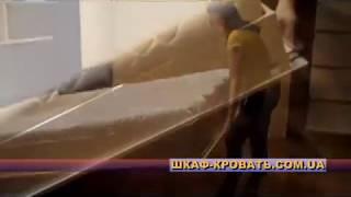 Шкаф-кровать видео(, 2010-12-14T19:06:49.000Z)