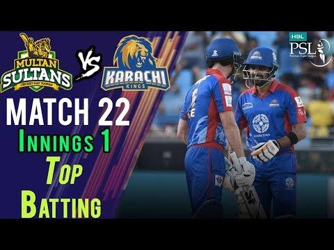 Joe Denly Batting   Multan Sultans Vs Karachi Kings    Match 22   10 March   HBL PSL 2018