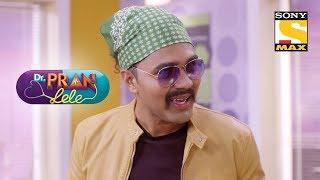 Saif visits Dr. Pran Lele | Dr. Pran Lele