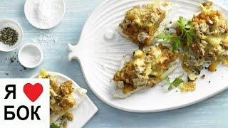 Рыба по средиземноморски. Рыба запеченная с овощами и сыром