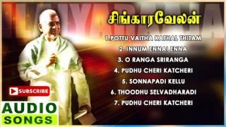 Singaravelan Tamil Movie Songs | Audio Jukebox | Kamal Haasan | Khushboo | Ilayaraja | Music Master