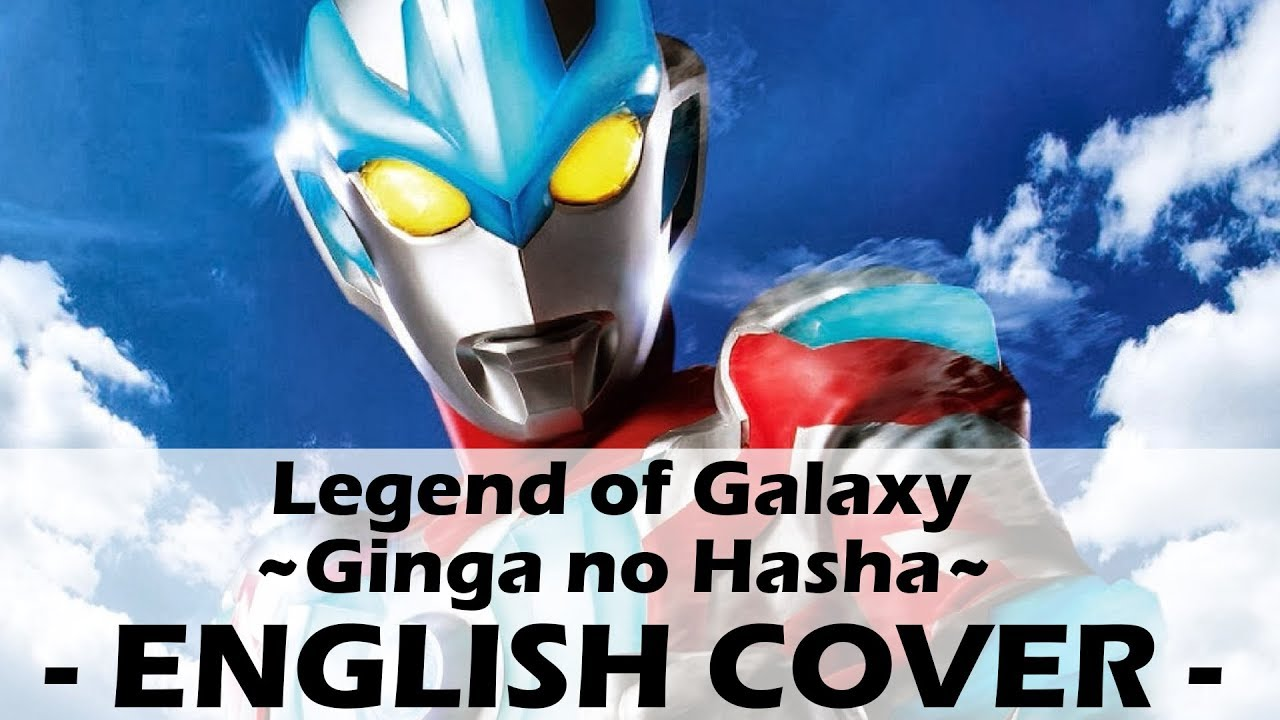 Legend of Galaxy ~Ginga no Hasha~ (English Cover) - Ultraman Ginga Opening  by rustmarrow