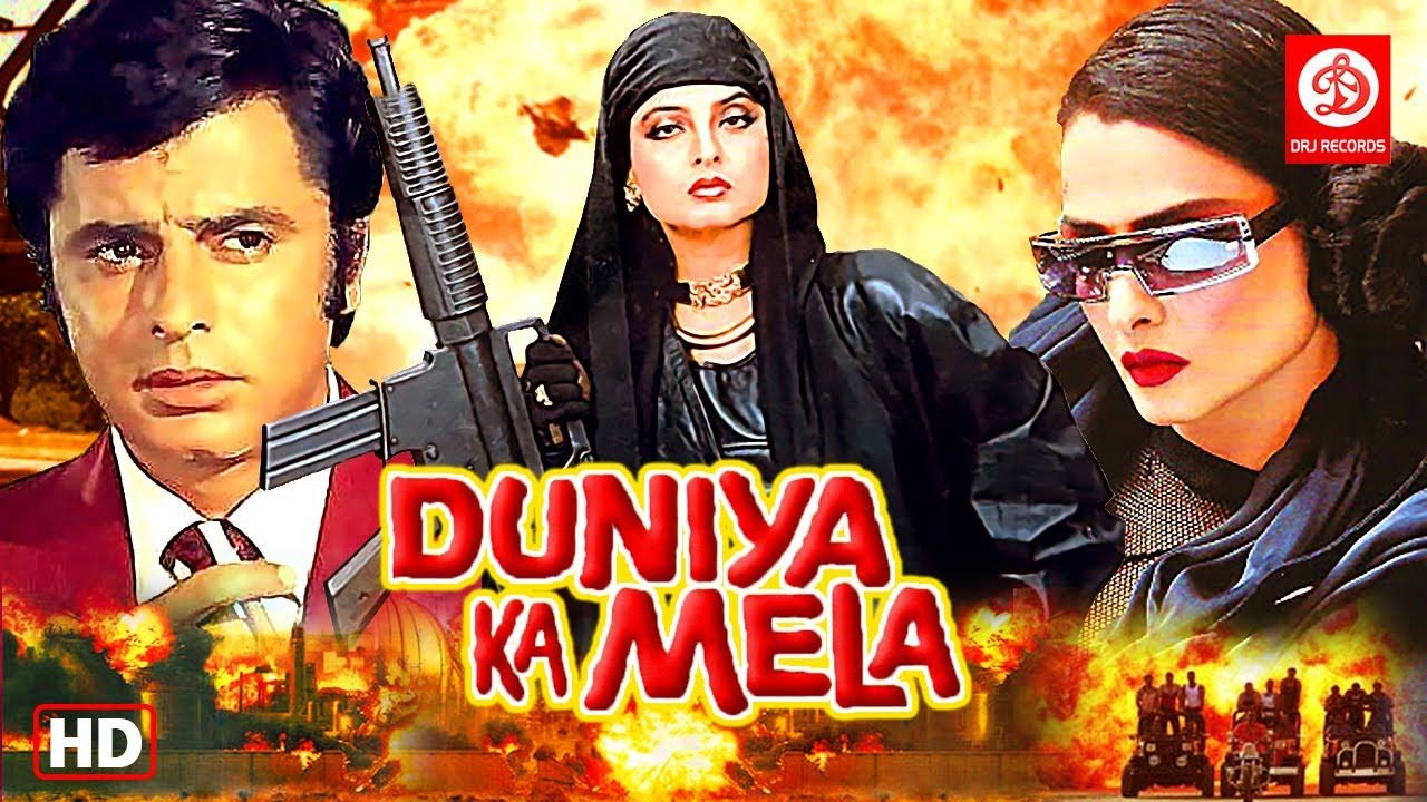 DUNIYA KA MELA (दुनिया का मेला) Latest Bollywood Movies   Rekha, Sanjay Khan, Asrani   Action Film