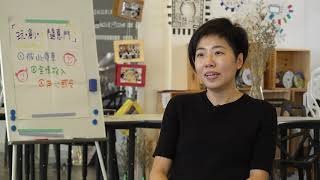 Publication Date: 2020-12-29   Video Title: 透過重塑班房培養學生溝通與解難能力 - 香港聖公會何明華會督