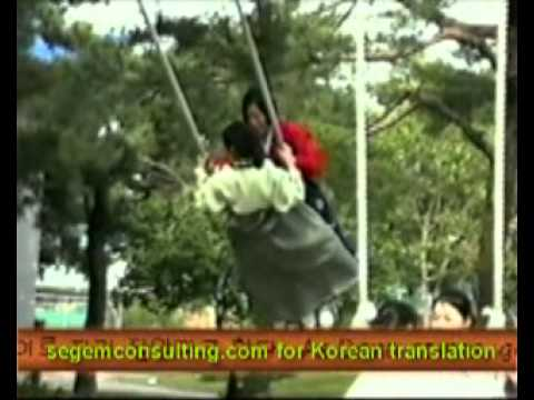 Learn Traditional Korean Swing by Segem Consulting Korean Translation Services Edinburgh Branch