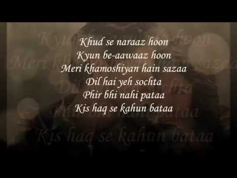 Main Hoon Hero Tera - Armaan Malik (With Lyrics)