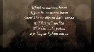 Main Hoon Hero Tera - Armaan Malik (With Lyrics)
