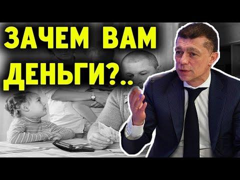 Минтруд Отменит Детские Пособия | Биометрия в Супермаркетах | Жизнь в России