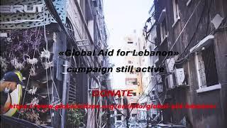 ريما فقيه ووسيم صليبي سعداء بالدعم العالمي لحملة Global Aid For Lebanon
