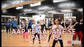 "Aap ke aa jane se ""Dabbu Uncle viral dance - Sanjeev Shrivastava"""