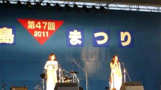 石垣島まつり(2011年第47回)~1
