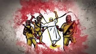 Ahmed Amin - Dam Alshaheed / أحمد أمين - دم الشهيد