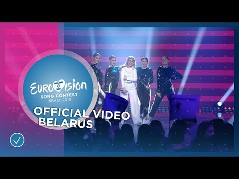 Like it - ZENA - Belarus 🇧🇾 - Official Video - Eurovision 2019