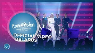 ZENA - Like It - Belarus 🇧🇾 - Official Video - Eurovision 2019