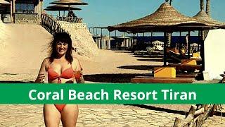 Развлечения в отеле Coral Beach Resort Tiran на пляже
