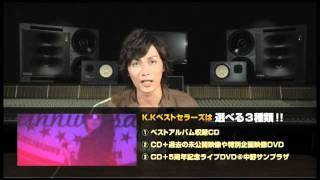 加藤和樹が、広告なしで全曲聴き放題【AWA/無料】 曲をダウンロードして...